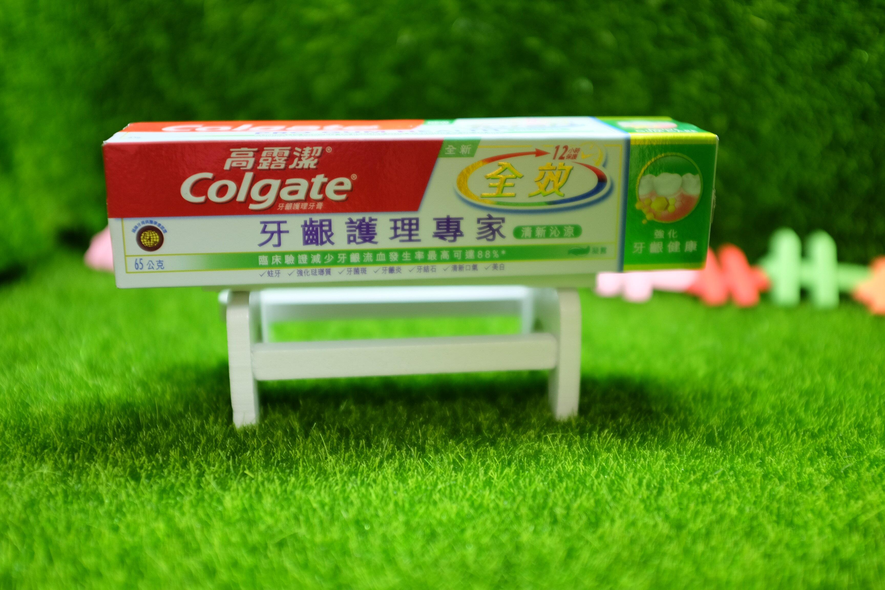 高露潔 牙齦護理專家 65g#清心沁涼牙膏 colgate