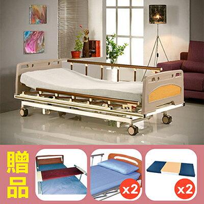 【康元】三馬達電動床B-330,贈品:餐桌板x1、床包x2、防漏中單x2