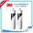 3M Filtrete極淨便捷系列~3M S005居家淨水器專用(3US-F005/006-5) 替換濾芯2支(同DWS1000濾芯 AP-DW80/90) - 限時優惠好康折扣