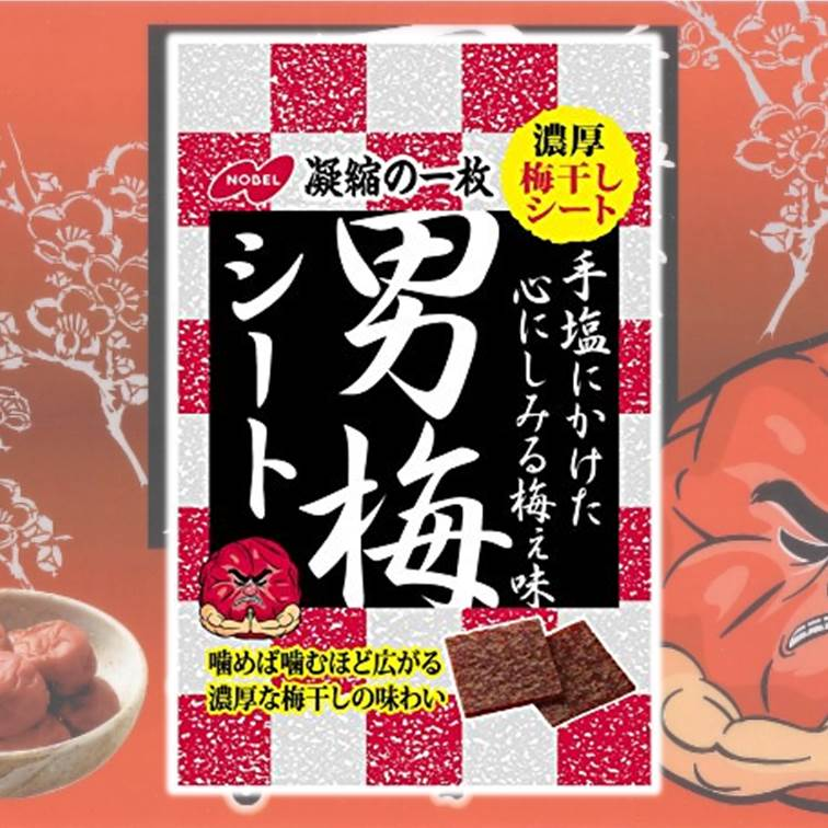 ~Nobel諾貝爾~男梅梅干片 濃縮梅片 27g ノーベル製菓 男梅シート 零食