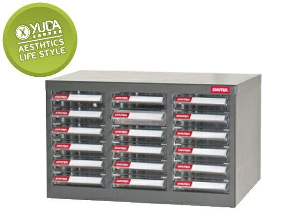 樹德櫃【YUDA】A6V-318P(18抽) 零件櫃  分類櫃  耐重櫃 新竹以北免