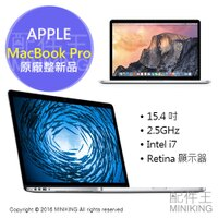Apple 蘋果商品推薦【配件王】代購 apple 原廠整新品 MacBook Pro 15.4吋 2.5GHz Intel i7 Retina