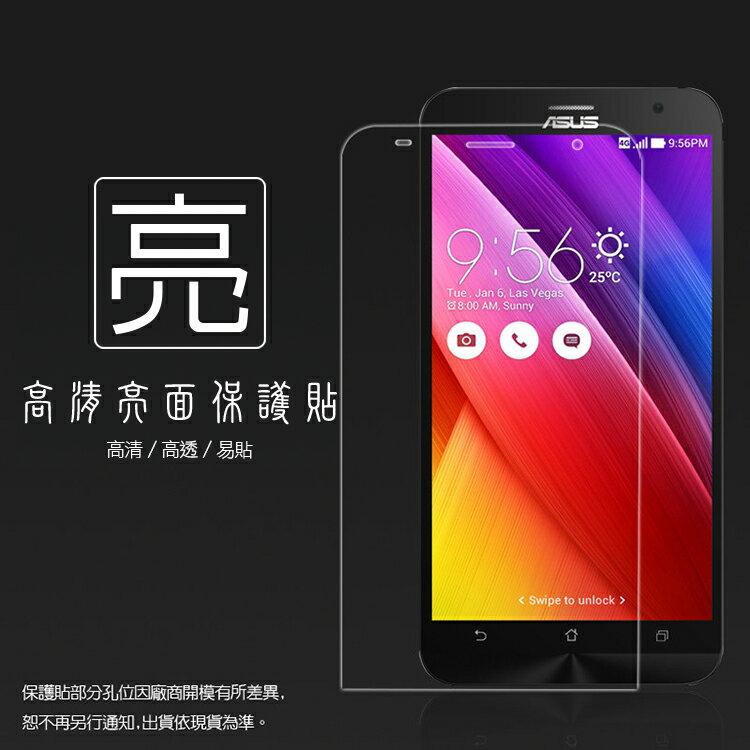 亮面螢幕保護貼 ASUS 華碩 ZenFone 2 Deluxe ZE550ML Z00AD/ZE551ML Z008D 保護貼 軟性 亮貼 亮面貼 保護膜