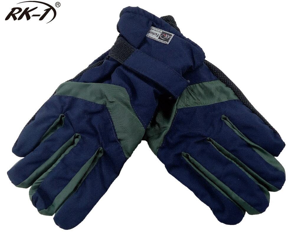 小玩子 RK-1 男用 手套 保暖 防寒 防潑水 止滑 伸縮 舒適 鬆緊帶 騎車 機車