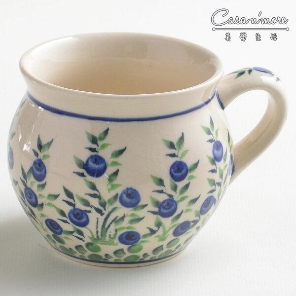 波蘭陶粉紫浪漫系列胖胖杯馬克杯咖啡杯水杯320ml波蘭手工製