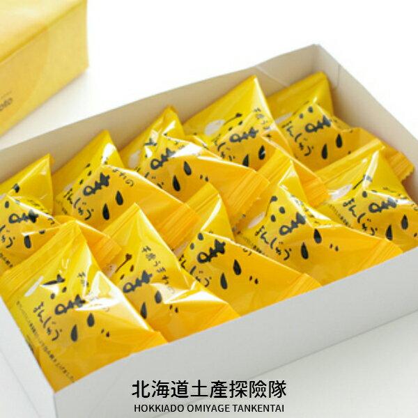 「日本直送美食」[morimoto] 千歲雞蛋饅頭  10個 ~ 北海道土產探險隊~ 1