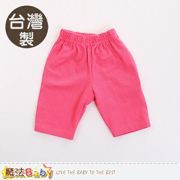 女童短褲 台灣製吸濕排汗超彈性五分短褲 魔法Baby~k50568