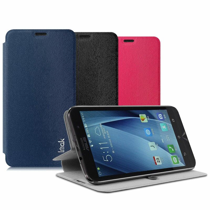 ☆華碩Zenfone 5 A500CG/A500KL 保護套 艾美克IMAK樂系列松鼠紋皮套 手機套 保護殼【清倉】