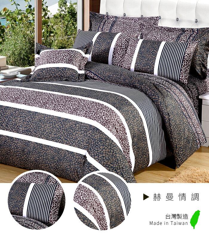 舒柔棉磨毛超細纖維3.5尺單人兩件式床包_赫曼情調_天絲絨/天鵝絨《GiGi居家寢飾生活館》