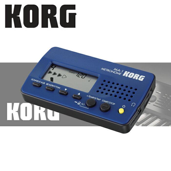 【非凡樂器】KORG電子節拍器MA-1 新款上市黑藍【原廠公司貨保固】