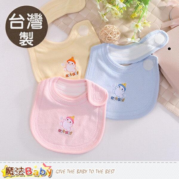 台灣製毛巾布嬰兒圍兜(2件一組) 魔法Baby~h1072