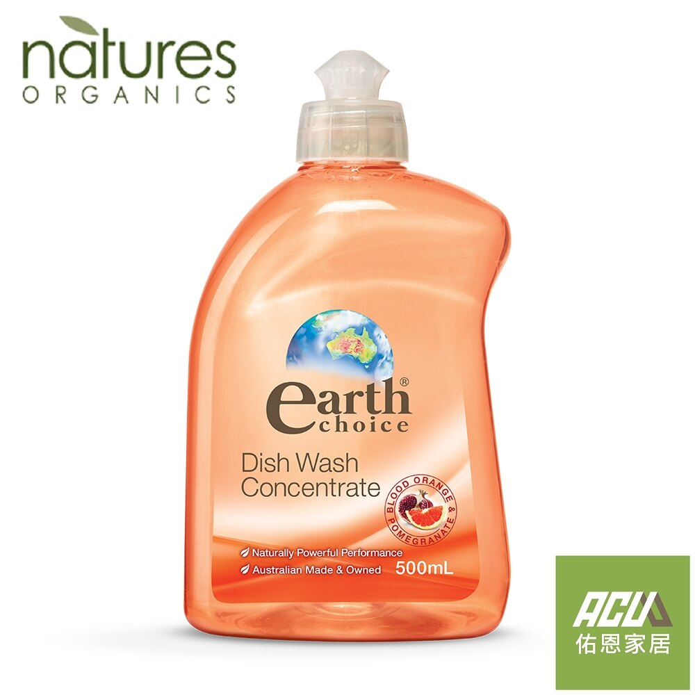 澳洲 洗碗精 植物配方 溫和不傷手   Natures Organics 植粹濃縮洗碗精(血橙石榴)500ml