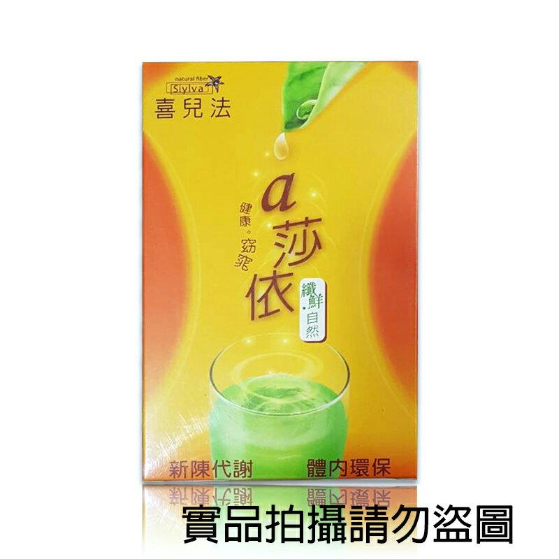 喜兒法a莎依 纖鮮自然12包 2020/05 授權經銷商 公司貨中文標 PG美妝