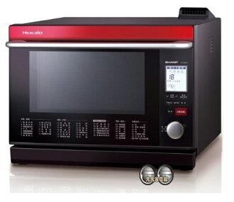 【SHARP夏普】31L 日本製HEALSIO水波爐(紅)AX-WP5T-R