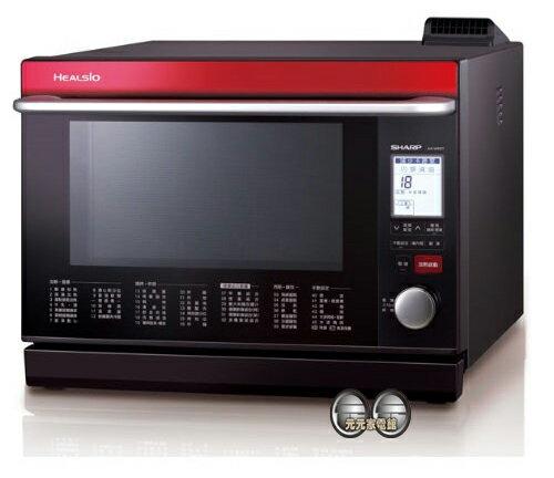 【SHARP夏普】31L日本製HEALSIO水波爐(紅)AX-WP5T(R)