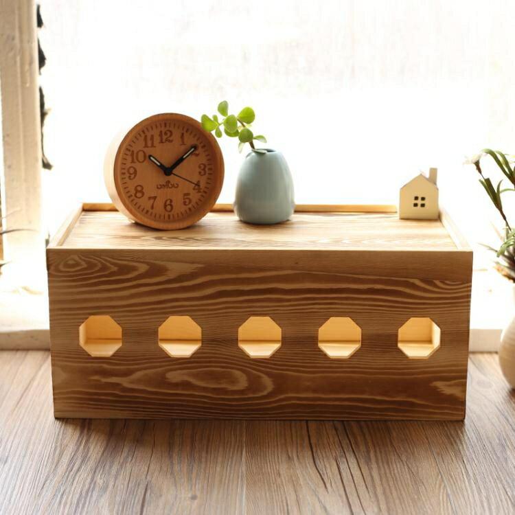 燒木色集線盒實木復古簡約插排電線收納盒插座插線板盒電源線盒 芭蕾朵朵