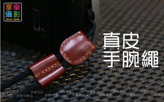 [享樂攝影] 真皮手腕繩 手繩 咖啡色/dv相機 固定繩 皮質 復古 腕繩 A5100L A5000L A6000L GF6X GM1 P340 NEX5T S120 G7X EX2F EOS M R..