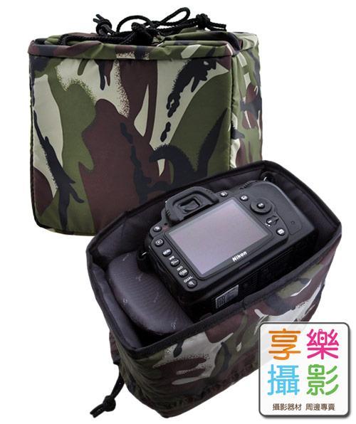 [享樂攝影]JENOVA 吉尼佛 迷彩 28002-1 相機內袋 一機一鏡 防塵 防潑水 單眼相機袋