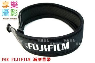 [享樂攝影] for Fujifilm 字樣 彈性背帶 輕便減壓相機背帶 彈性 防滑材質 減重背帶 相機背帶 減壓背帶 fuji XE2 X100 XT1 XM1