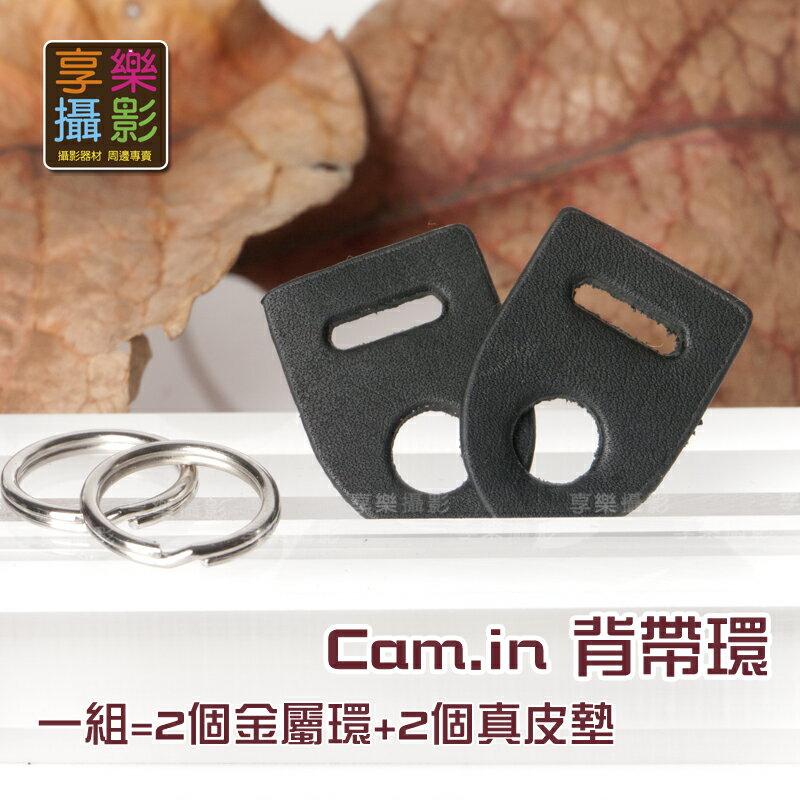 ^~享樂攝影^~ Cam in 老相機用 背帶扣環 附真皮墊 背帶環 三角環 參考 PEN