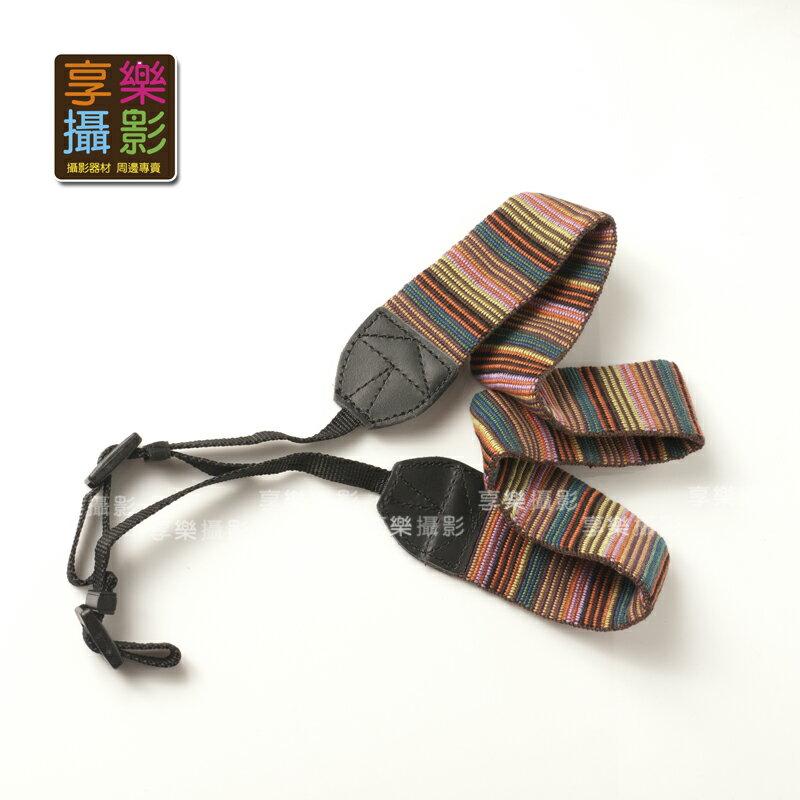享樂攝影  民族風彩紋布質背帶 相機 類單眼 微單眼 彩虹 條紋 柔軟