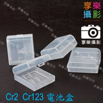 [享樂攝影] CR2 CR123電池盒 電池收納盒 可參考 CONTAX G1 G2 底片相機 傻瓜相機