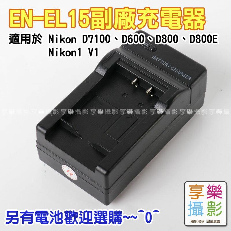 Nikon EN~EL15 ENEL15 電池充 無車充 破解版 半年 D7100 D60