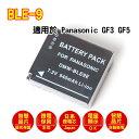 [享樂攝影]日本電芯鋰電池 副廠 BLE-9 for Panasonic DMC-GF5 GF3 GF3X GF6 GX7 DMW-BLE9 電量顯示