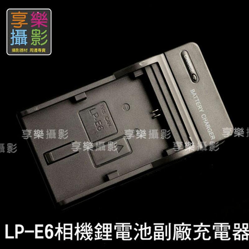 LP~E6 副廠充 for Canon EOS CANON 70D 6D 5D3 5D 5