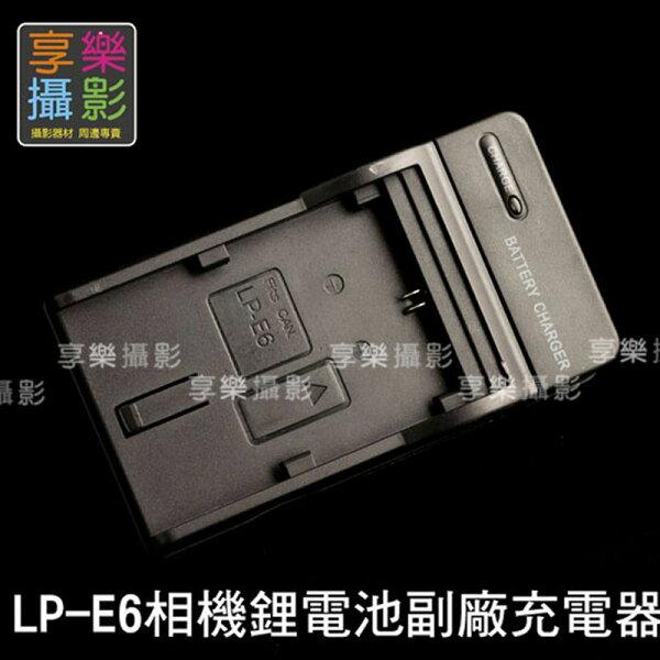 LP-E6副廠充電器forCanonEOSCANON70D6D5D35D5D27D60D5DIII