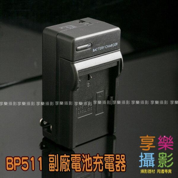 CanonBP-511副廠電池充電器旅充for5D300D10D20D30D40D50D旅行充相機鋰電池充電器BP511