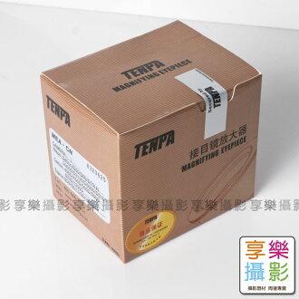 [享樂攝影] 天派TENPA放大器MEA-CN 1.22X for canon 550D 600D 1000D nikon D5000 D5100 D3100 D7100 sigma