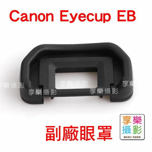享樂攝影 Canon 觀景窗眼罩 單眼Eyecup EB 副廠眼罩5DII 60D 50