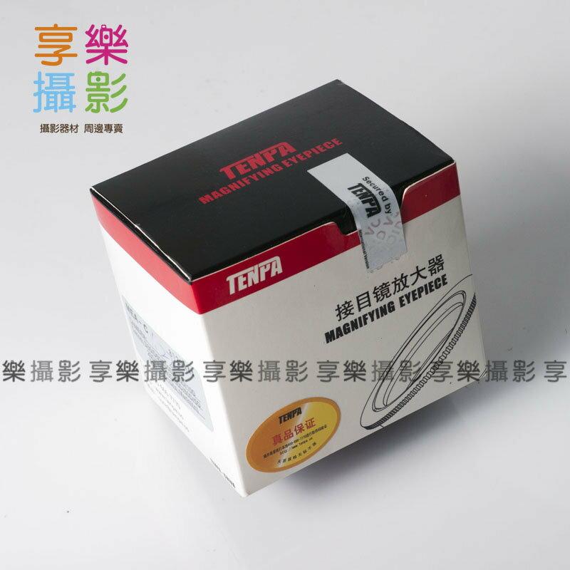 [享樂攝影]天派 TENPA 接目鏡放大器 1.22x MEA-C for canon magnifying eyepiece 6D 5D 5DII 1D 1Ds