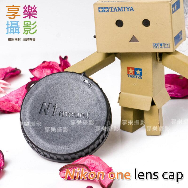 [享樂攝影]Nikon ONE Nikon 1 N1 鏡頭後蓋 鏡身蓋 鏡後蓋 for Nikon AW1 J1 J2 J3 J4 V1 V2 V3 餅乾鏡 10-30mm