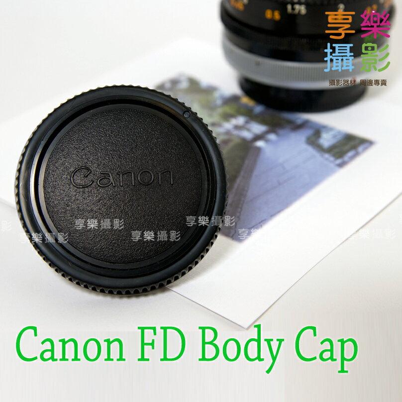 [享樂攝影] Canon NFD FD FL 手動鏡頭 機身蓋 AE-1
