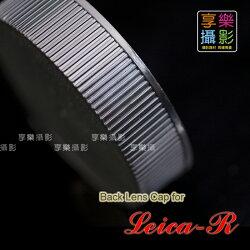 [享樂攝影] Leica R 鏡頭後蓋 鏡後蓋 LeicaR Leica-R