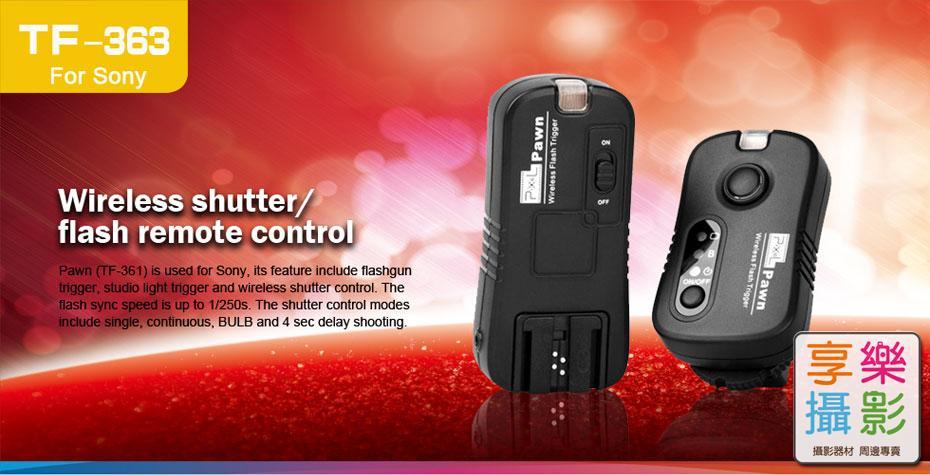 NCC認證Pixel Pawn TF363 SONY 專用2.4G無線閃燈 快門觸發器 離機閃光燈棚燈外閃遙控 SONY 原生熱靴 品色