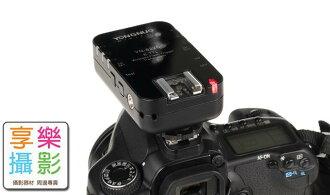 [享樂攝影]永諾 YN-622N 622N for Nikon i-TTL 閃燈觸發器 一組 輔助對焦燈 保固一年 D750 D610 D810 D800 D600 D5300 D7100