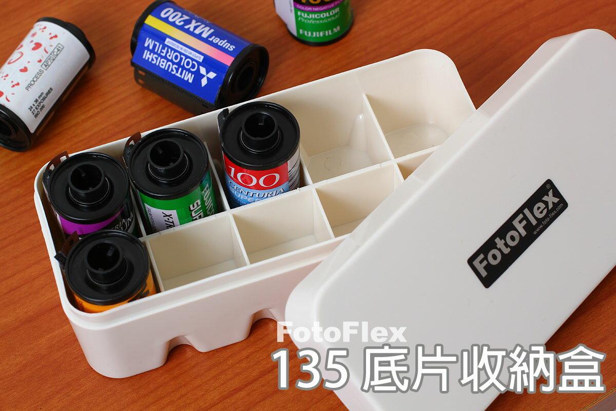 [享樂攝影]FotoFlex 135 底片收納盒 底片盒 10捲裝 黑/白 2色可選  kodak fujifilm 35mm 負片 正片 過期底片