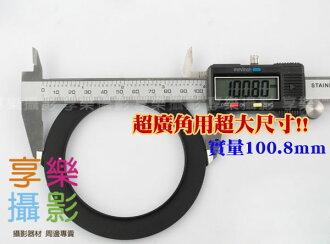 [享樂攝影] 天涯Z型 Cokin Z-Pro 相容套環 77mm 大尺寸超廣角專用! 減光鏡 減光片 漸層鏡 另有 ND4 ND8 ND16 LEE 李氏 可用