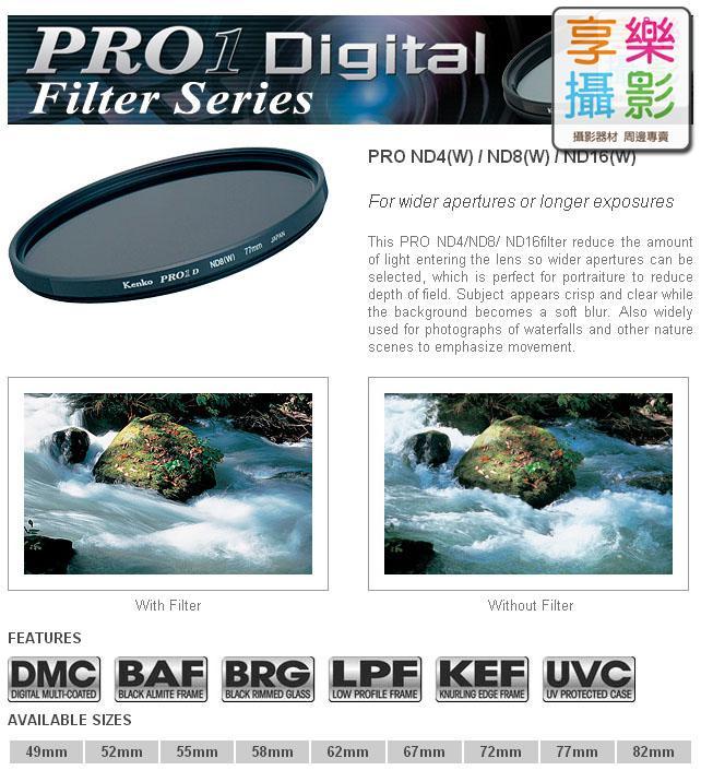 [享樂攝影] 公司貨 日本 Kenko ND8 Pro1D 82mm 減光鏡 DMC 超薄框 多層鍍膜 濾鏡 減三格 HOYA 代工 FTNDKKP1D820