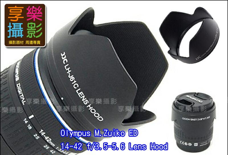 [享樂攝影] LH-61C 14-150mm f4.0-5.6 遮光罩 反扣 黑色 LH 61C for Olympus M.ZD 14-42mm 14-150 OMD EM5