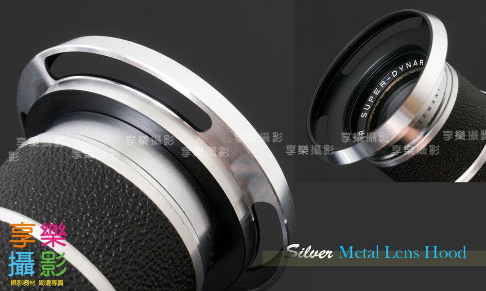 ^~享樂攝影^~銀色 導流口金屬遮光罩 內縮版 40.5mm 小廣角 1.2cm Leic