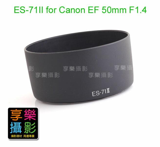 ^~享樂攝影^~ Canon ES~71II ES71II 副廠遮光罩 for Canon