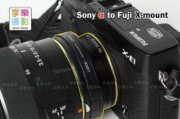 Sony Alpha 鏡頭 Fujifilm 轉接環 無限