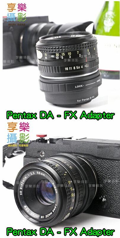 [享樂攝影] Pentax DA - Fuji X Pro 黑 Fujifilm X-Mount轉接環 送後蓋 X-Pro1 X接環 無限遠可合焦RK Pentax Ricoh