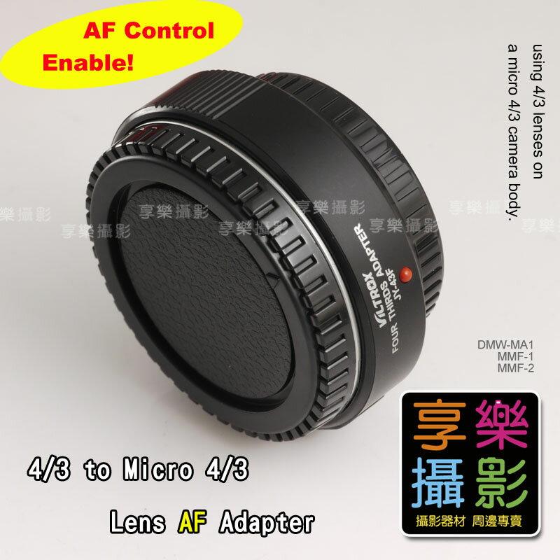 JY-43 4/3 43轉m43 micro4/3 m4/3 MFT自動對焦電子轉接環黑色Olympus Panasonic GH2 GF3 同DMW-MA1 MMF-1 MMF-2 MMF2