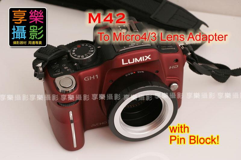 ^~享樂攝影^~ 送後蓋M42 鏡頭轉m43 micro 4 3 m4 3 轉接環 有擋板