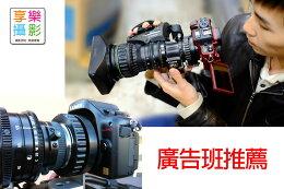 轉接環 攝影機鏡頭 視頻 Panasonic Olympus